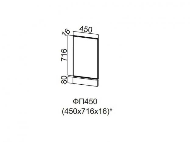 Фасад для посудомоечной машины 450 ФП450 716х450х16мм Волна