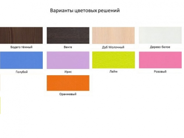 Кровать двухъярусная Юниор 5 Бодего темный-Оранжевый