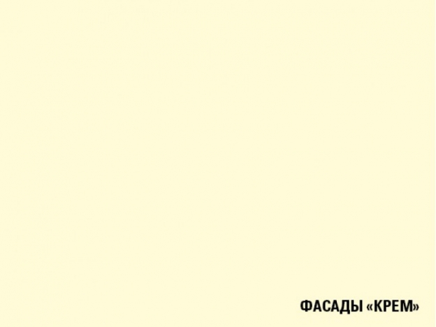 Кухонный гарнитур Регина Мини 1000