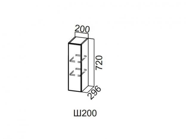Шкаф навесной 200 Ш200 720х200х296мм Волна