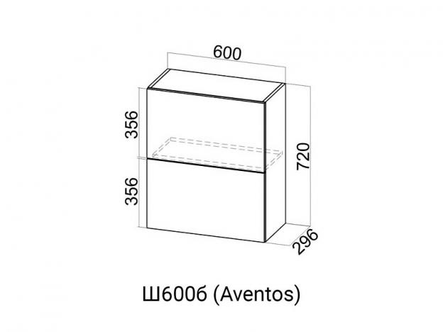 Шкаф навесной барный Ш600б Aventos HF Волна СВ 600х720х296