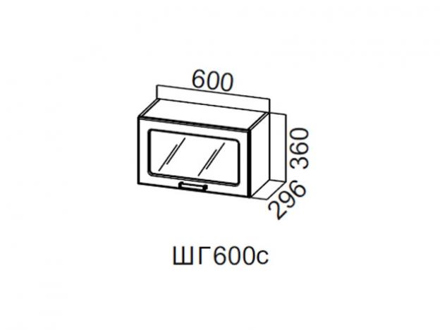 Шкаф навесной горизонтальный со стеклом 600 ШГ600с 360х600х296мм Волна