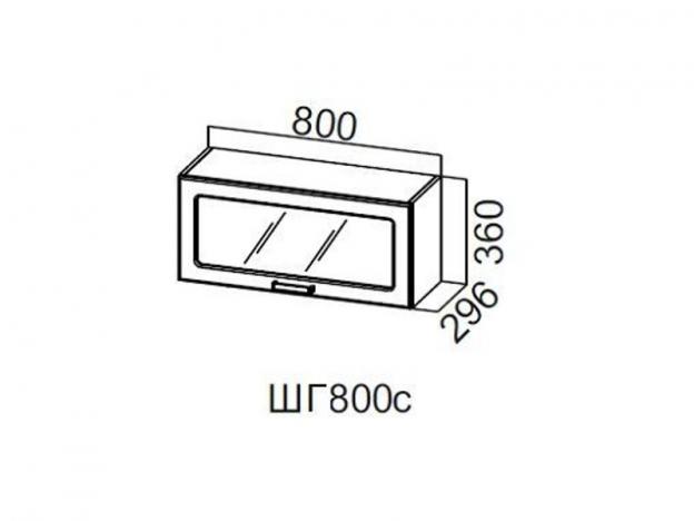 Шкаф навесной горизонтальный со стеклом 800 ШГ800с 360х800х296мм Волна