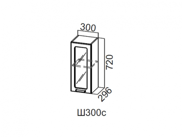Шкаф навесной со стеклом 300 Ш300с 720х300х296мм Волна