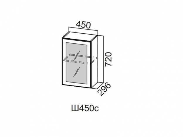 Шкаф навесной со стеклом 450 Ш450с 720х450х296мм Волна