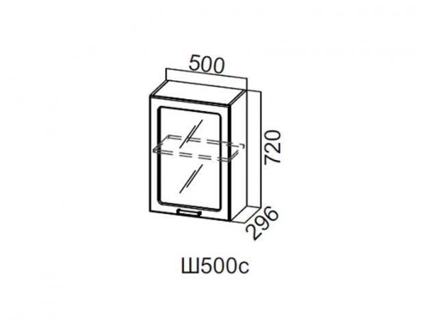 Шкаф навесной со стеклом 500 Ш500с 720х500х296мм Волна