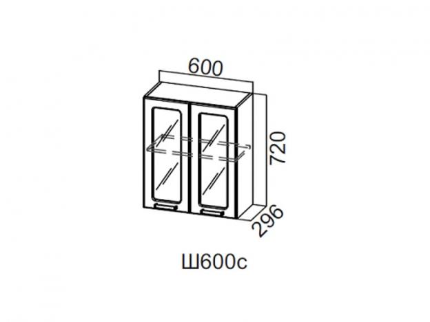 Шкаф навесной со стеклом 600 Ш600с 720х600х296мм Волна