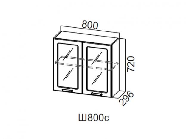 Шкаф навесной со стеклом 800 Ш800с 720х800х296мм Волна