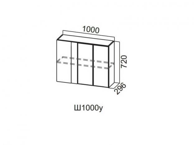 Шкаф навесной угловой 1000 Ш1000у 720х1000х296мм Волна