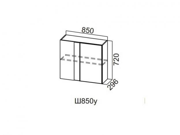 Шкаф навесной угловой 850 Ш850у 720х850х296мм Волна