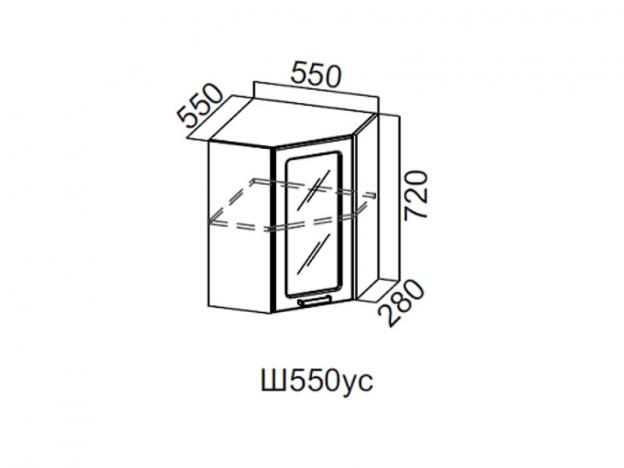 Шкаф навесной угловой со стеклом 550 Ш550ус 720х550х600мм Волна