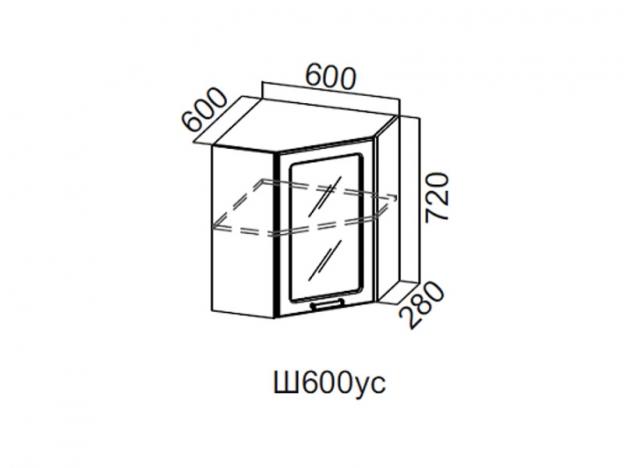 Шкаф навесной угловой со стеклом 600 Ш600ус 720х600х600мм Волна