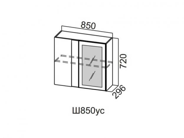 Шкаф навесной угловой со стеклом 850 Ш850ус 720х850х296мм Волна