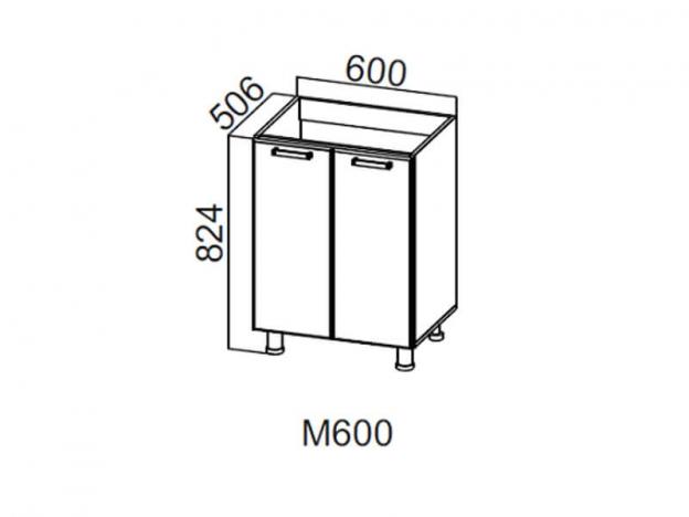 Стол-рабочий 600 под мойку М600 824х800х506-600мм Волна