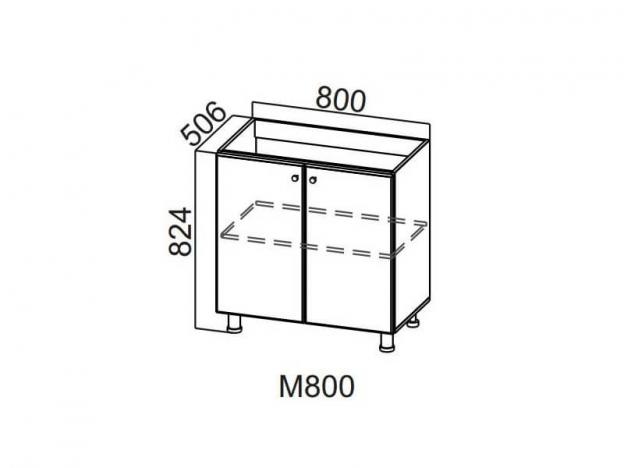 Стол-рабочий 800 под мойку М800 824х800х506-600мм Волна