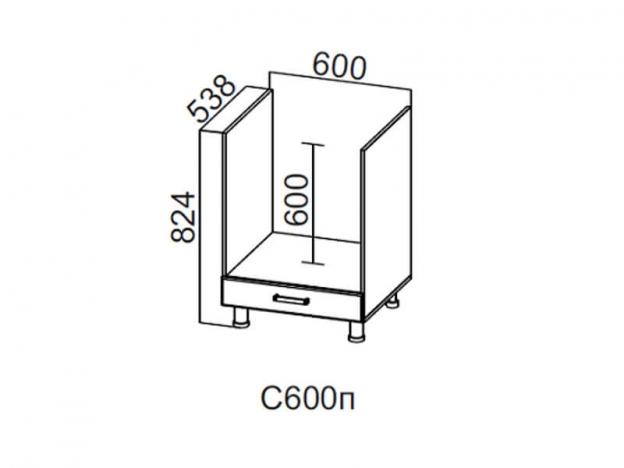 Стол-рабочий под плиту 600 С600п 824х600х538мм Волна