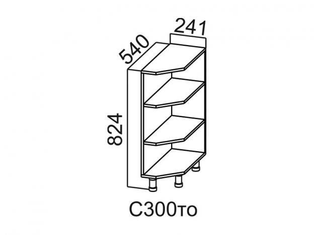 Стол рабочий торцевой открытый С300то Волна СВ 241х824х540