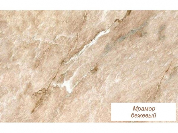 Столешница Волна СВ 26 мм Мрамор бежевый